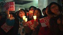 S Korea: 'Rumours swirling around'