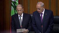 ميشيل عون يؤدي القسم الدستوري رئيسا جديدا للبنان
