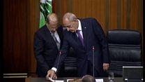پارلمان لبنان کرسی ریاست جمهوری را به میشل عون داد