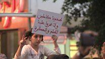 تواصل الاحتجاجات في المغرب على مقتل بائع سمك طحنا