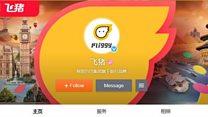 'Babi Terbang' Alibaba dikritik Muslim Cina