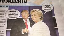 Trump v Clinton: What the Russian papers say