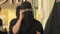 Səudiyyə: yalnız qadınlar üçün telefon dükanı