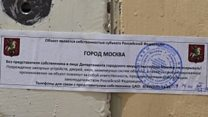 Amnesty: NGOs in Russia are 'suffering'