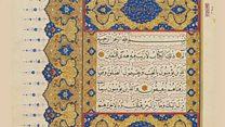 Exposition dédiée au Coran