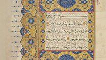 واشنگنٹن میں قرآنی نسخوں کی سب سے بڑی نمائش