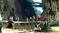 گڈانی ہلاکتیں: جہاز میں بڑی مقدار میں تیل موجود تھا