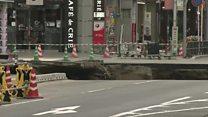 جاپان میں سڑک پر اچانک گڑھا نمودار