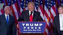 ترامب في خطاب النصر: سأكون رئيسا لكل الأمريكيين