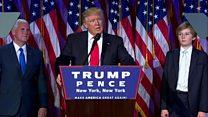 Ғолиб Трамп бирлашишга чақирди