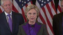 كلينتون: يجب منح ترامب فرصة لقيادة البلاد