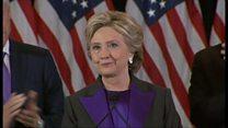 【米政権交代】クリントン氏、結果は辛いが広い心で見守ろうと
