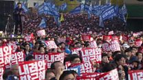 Mass rally demands S Korea president go