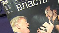 Russian press fascinated by Trump