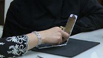 ร้านรับซ่อมโทรศัพท์มือถือที่ดำเนินงานโดยผู้หญิงในซาอุดีอาระเบีย