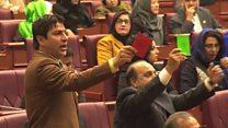 شکایت دولت افغانستان به دادگاه عالی در پی برکناری شش وزیر در مجلس