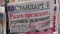 ТВ-новости: что означают про-российские президенты Болгарии и Молдовы для ситуации в Восточной Европе?