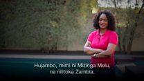 Mizinga Melu, mwanamke mkuu katika benki Afrika Kusini