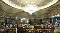 هدف رهبران عرب از نامه علیه ایران به سازمان ملل چه بود؟