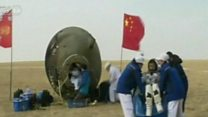 นักบินอวกาศจีนนำยานอวกาศเสิ่นโจว 11 กลับโลกแล้ว