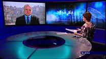 بلا قيود  مع د. ناصر القدوة عضو اللجنة المركزية لحركة فتح