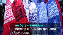Украин миллий кашталари трендга айланмоқда