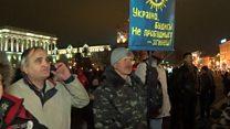 Люди в Киеве о трехлетии Евромайдана