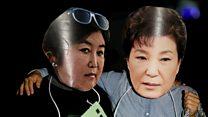 भ्रष्टाचार के आरोपों में घिरी द. कोरिया की राष्ट्रपति