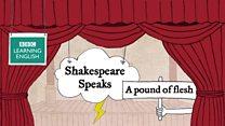 Shakespeare Speaks: урок англійської мови