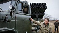 Ukraine's US lesson in self-defence