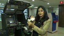 कैसे काम करता है एक एटीएम मशीन