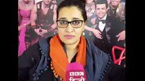 बॉलीवुड में कम क्यों हैं महिला गीतकार?