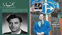 مرور هفتگى مجلات ايران