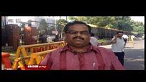 சென்னை ரிசர்வ் வங்கியில் பணம் மாற்ற குவிந்த மக்கள் – காணொளி