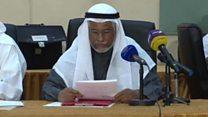 عودة المعارضة الكويتية إلى مجلس الأمة