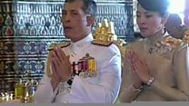 Who is Thailand's crown prince?