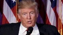 'पाकिस्तान-अमरीका में दूरियां बनी रहेंगी'