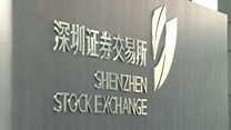 Shenzhen share link to Hong Kong starts