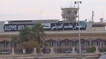 الجيش السوري يسيطر على طريق مطار حلب الدولي