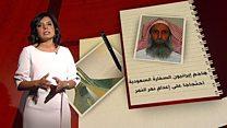 ما هي التحديات التي تواجه القمة الخليجية؟
