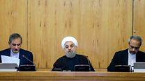 ضرورت تغییر واحد پول ایران از ریال به تومان چه بود؟