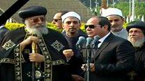الرئيس المصري: حادث الكنيسة البطرسية نفذه انتحاري بحزام ناسف