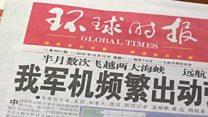 Китай советует Трампу быть осторожнее с Тайванем