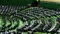 پرونده تصادف قطار سمنان در مجلس