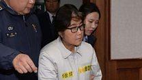 Tokoh kunci dalam skandal politik Korea Selatan bantah dakwaan di pengadilan