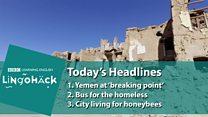 A cidade que atesta a ferocidade do conflito no Iêmen