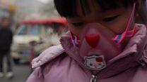 「病院に子どもがたくさんいる」 大気汚染の雲に包まれる北京