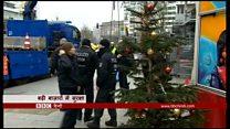 क्रिसमस बाज़ारों में बढ़ी सुरक्षा