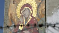 Creating icons in Bethlehem