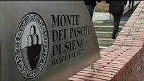 صندوق بـ20 مليار يورو لإنقاذ مصرف إيطالي عريق